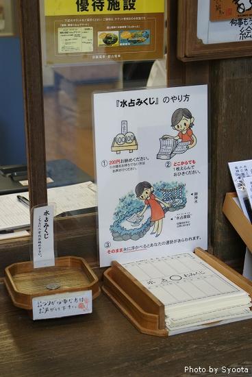 D2-5 貴船神社 (59).jpg