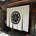 D2-5 貴船神社 (68).jpg