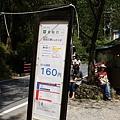 D2-5 貴船神社 (72).jpg