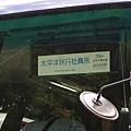 D2-5 貴船神社 (80).jpg