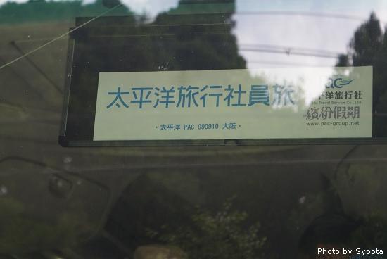 D2-5 貴船神社 (81).jpg