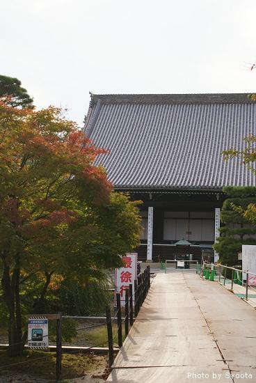 D2-7 光明寺 (8).jpg