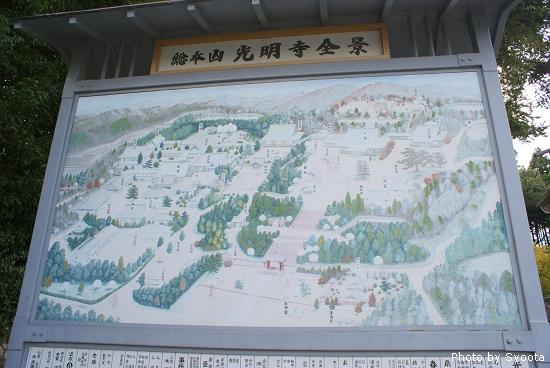 D2-7 光明寺 (37).jpg