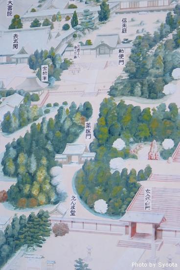 D2-7 光明寺 (38).jpg