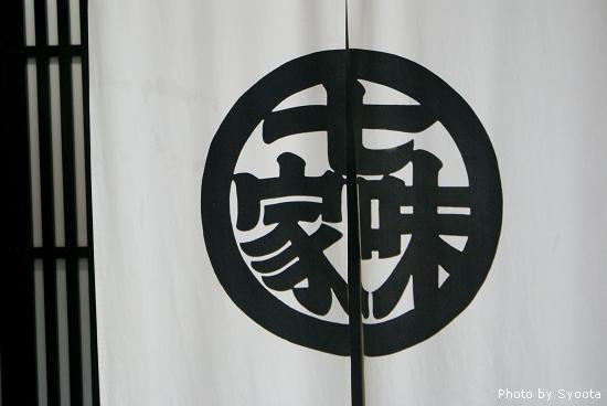 D3-4 清水寺→圓山公園 (22).jpg