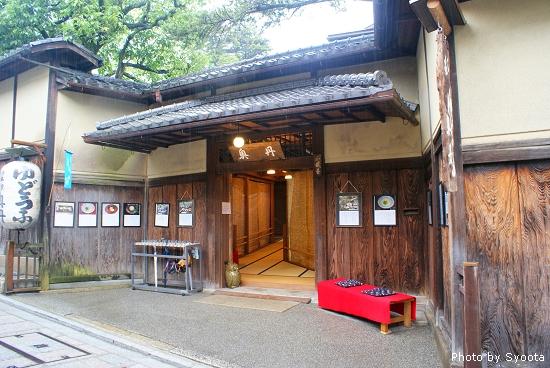 D3-4 清水寺→圓山公園 (35).jpg