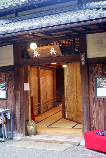 D3-4 清水寺→圓山公園 (36).jpg