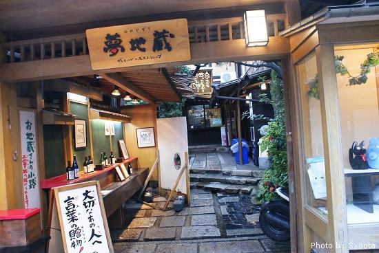 D3-4 清水寺→圓山公園 (65).jpg