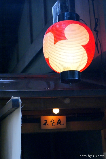 D3-4 清水寺→圓山公園 (70).jpg
