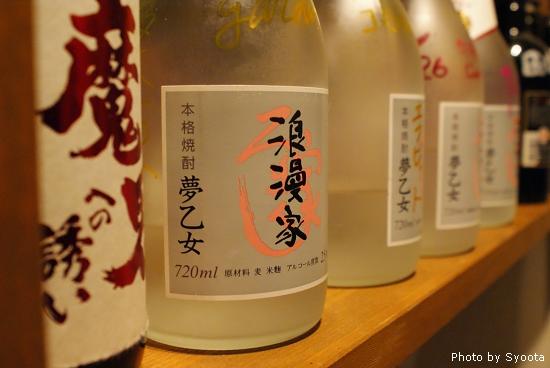 D1-4 浪漫家居酒屋 (145).jpg