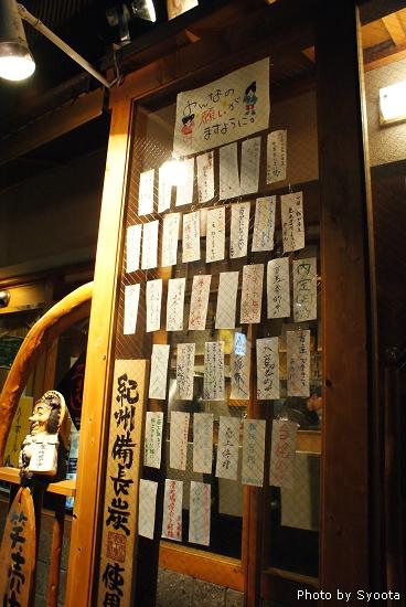 D1-4 浪漫家居酒屋 (155).jpg