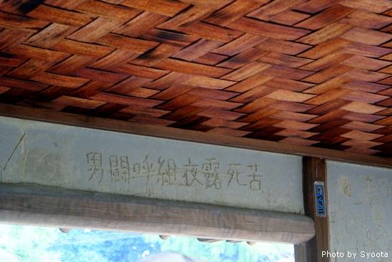 D3-5 圓山公園 (19).jpg