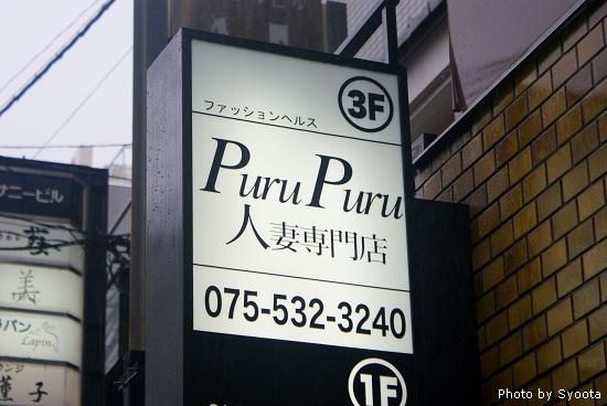 D3-7 祇園 (7).jpg