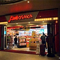 D3-9 USJ京阪高塔飯店 (28).jpg
