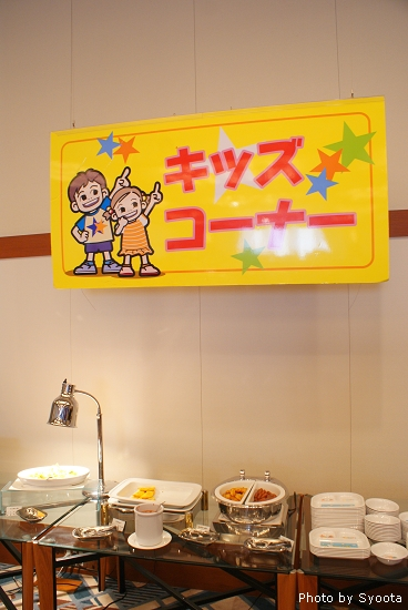 D3-9 USJ京阪高塔飯店 (61).jpg