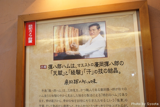 D4-3 莫賽克廣場 (49).jpg