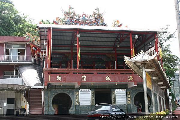蘇澳城隍廟廟貌