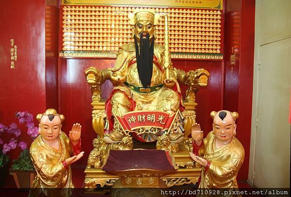 四結福德廟後殿中路財神聖像