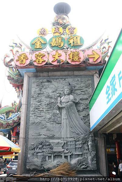 南天宮外的石壁雕媽祖像
