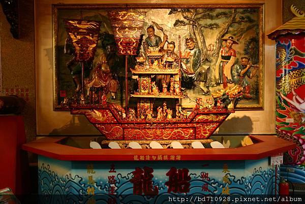 南天宮後殿「龍船」