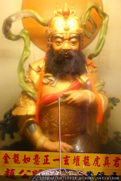 台中南天宮財神洞中路財神(玄壇趙元帥)聖像