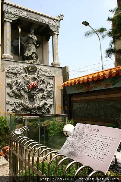 南天宮內景觀「九龍壁」