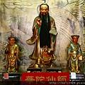 台中樂成宮華陀先師聖像