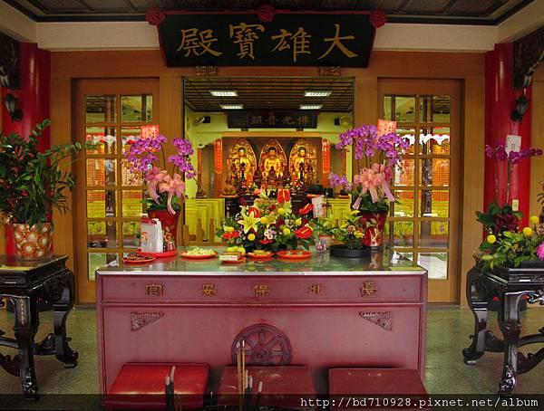 大龍峒保安宮後院三樓「大雄寶殿」,主祀:三寶佛、觀世音菩薩