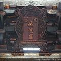 高雄「霞海城隍廟」廟名匾