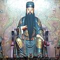 南投藍田書院濟化堂鎮殿文昌帝君聖像