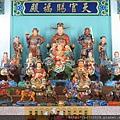 中寮玄義宮「天官賜福殿」列位神佛聖像