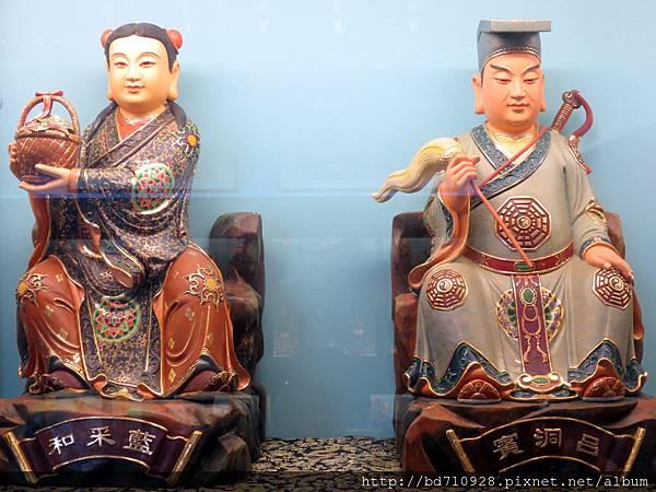 中寮玄義宮藍采和、呂洞賓聖像