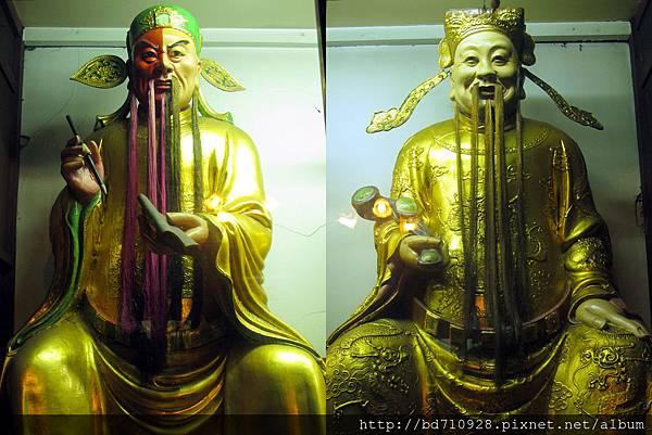 陰陽司、福德司聖像