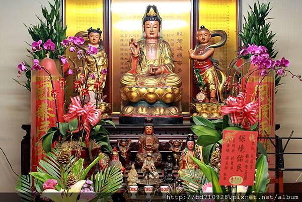 觀世音菩薩聖像