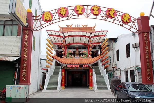 東凌宮聖帝廟廟貌