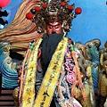 竹山沙東宮玄天上帝聖像