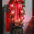 竹山沙東宮值年太歲斗燈