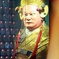 艋舺清水巖蘇將軍聖像