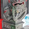 廟前公石獅