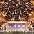 三重南聖宮正殿神龕上方「國泰民安」匾額及藻井