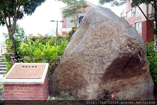 廟前廣場的「媽祖石」