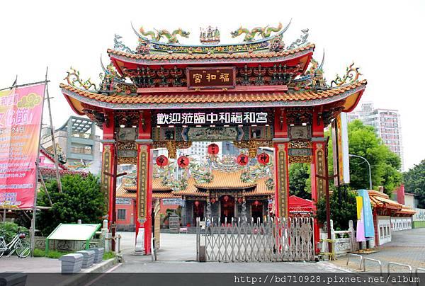 福和宮廟前大門牌樓