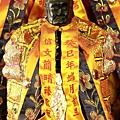 北投山腳廣福宮清水祖師聖像