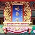 士林「福壽宮」廟名匾