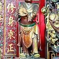 士林福壽宮招財童子聖像