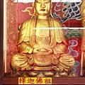 汐止聖德宮釋迦牟尼佛祖聖像
