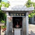 五谷金聖殿廟埕神龕,奉祀:五營將軍