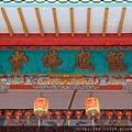 台東「龍鳳佛堂」廟名匾
