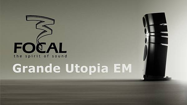 Focal_Grande_Utopia-wallpaper
