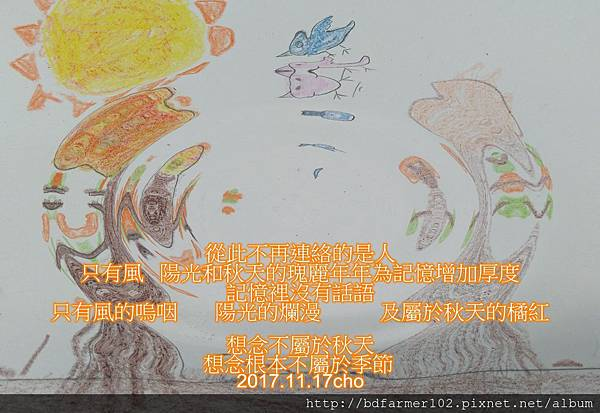 IMG_20171116_160907.jpg